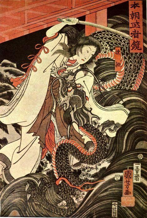 Tachibanna-hime ukiyo-e